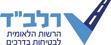 לוגו רלבד