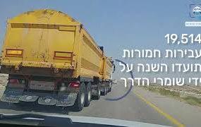 משאית בכביש